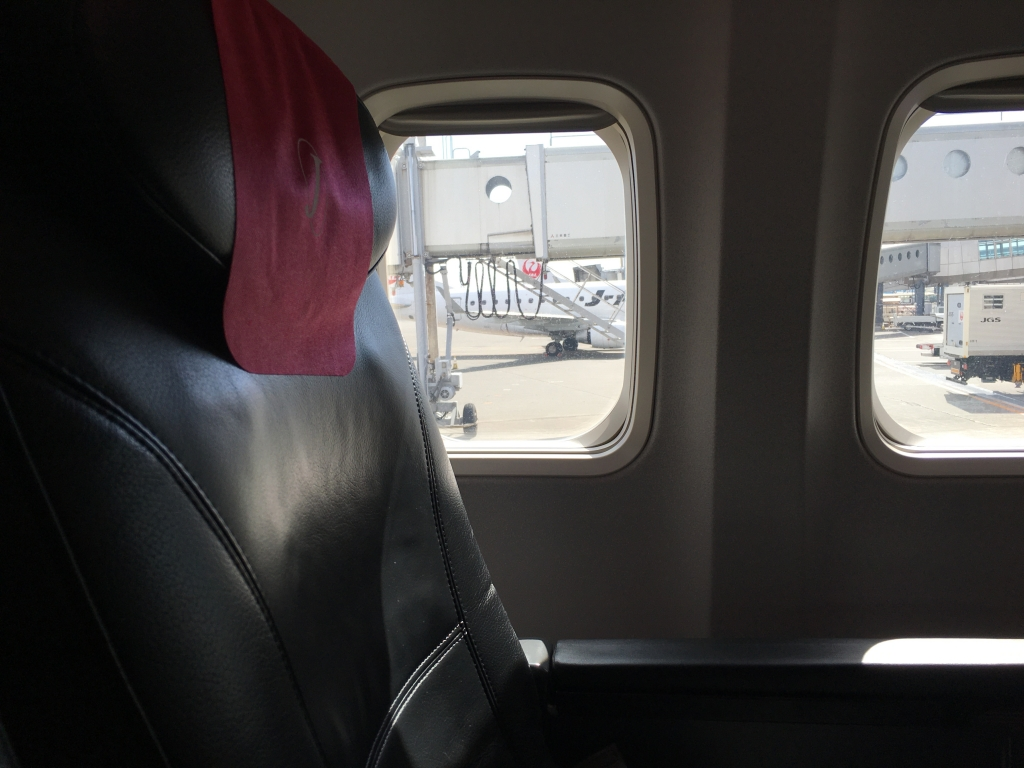 JAL(JL) JL2904(新千歳(CTS) – 仙台(SDJ))のWifiスピードチェック