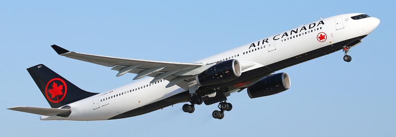 エア・カナダ(AC)の寛容な航空券払い戻しルール(2020/6/1から)