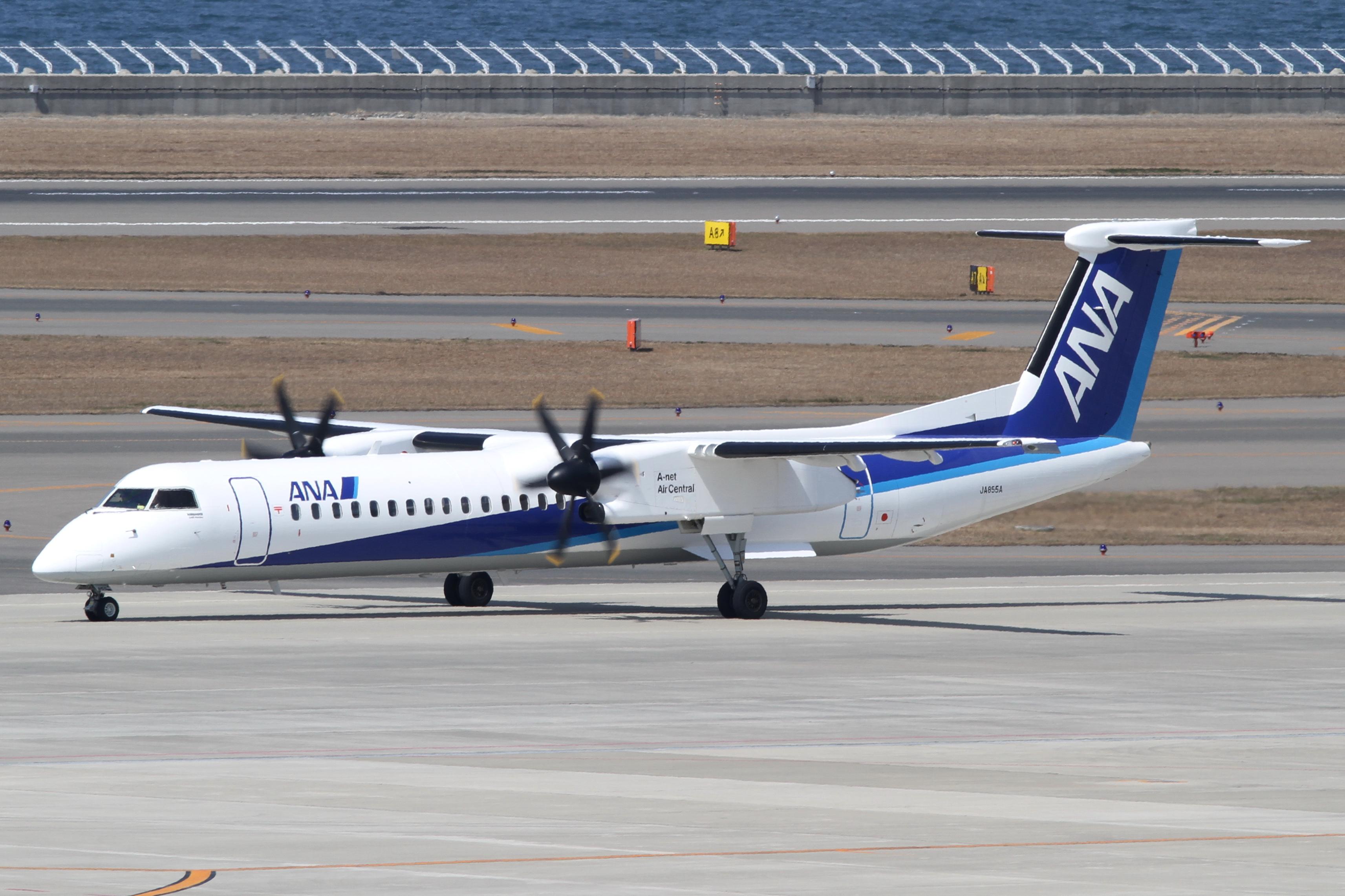ANA(NH)国内線マイルを提携航空会社に加算した際のブッキングクラスまとめ