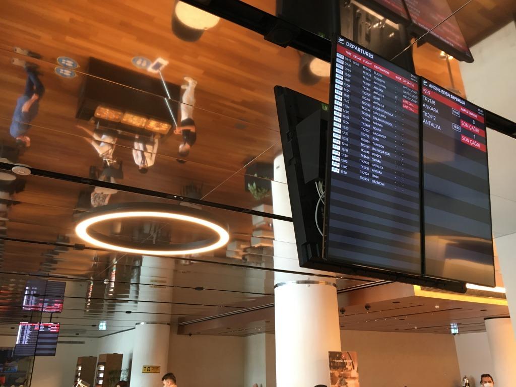 Lounge Review : イスタンブール空港(IST) ターキッシュエアラインズ(TK)ラウンジ(国内線)