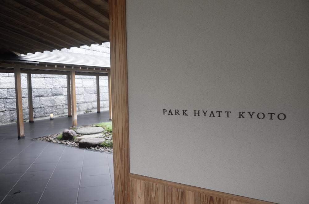 ハイアットのスイートルームがポイントで宿泊できるようになりました