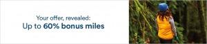 アラスカ航空(AS)のマイレージ最大60%ボーナスセール(2020/10/31まで)