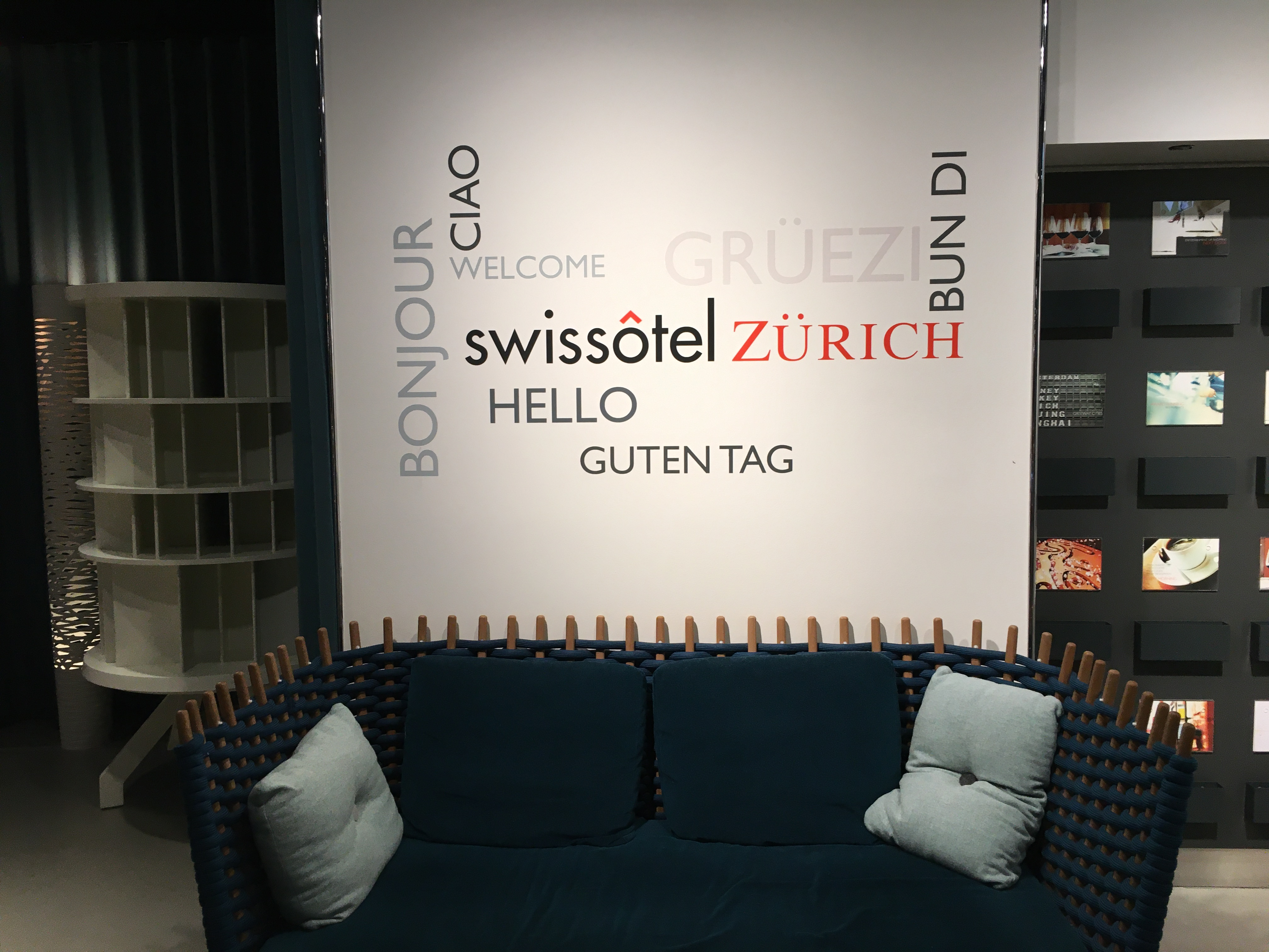 Hotel Review : スイスホテル チューリッヒ (Swissôtel Zürich) エグゼクティブスイート(Executive Suite Room)