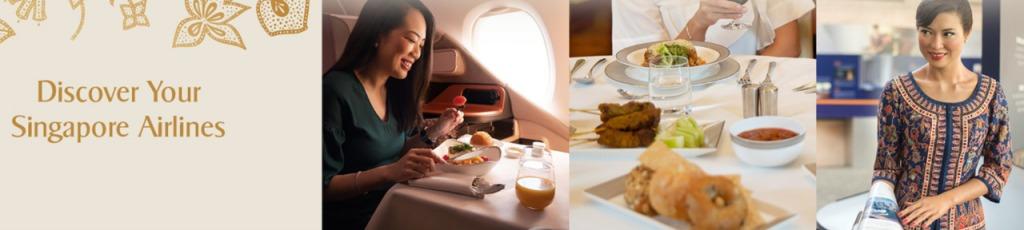 シンガポール航空(SQ)の機内食を地上で食す