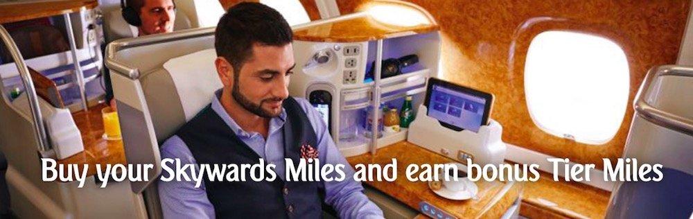 エミレーツ航空(EK)のステータスマイルが購入可能に(2020/10/3まで)