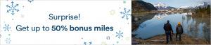 アラスカ航空(AS)のマイレージ最大50%ボーナスセール(2020/12/23まで)
