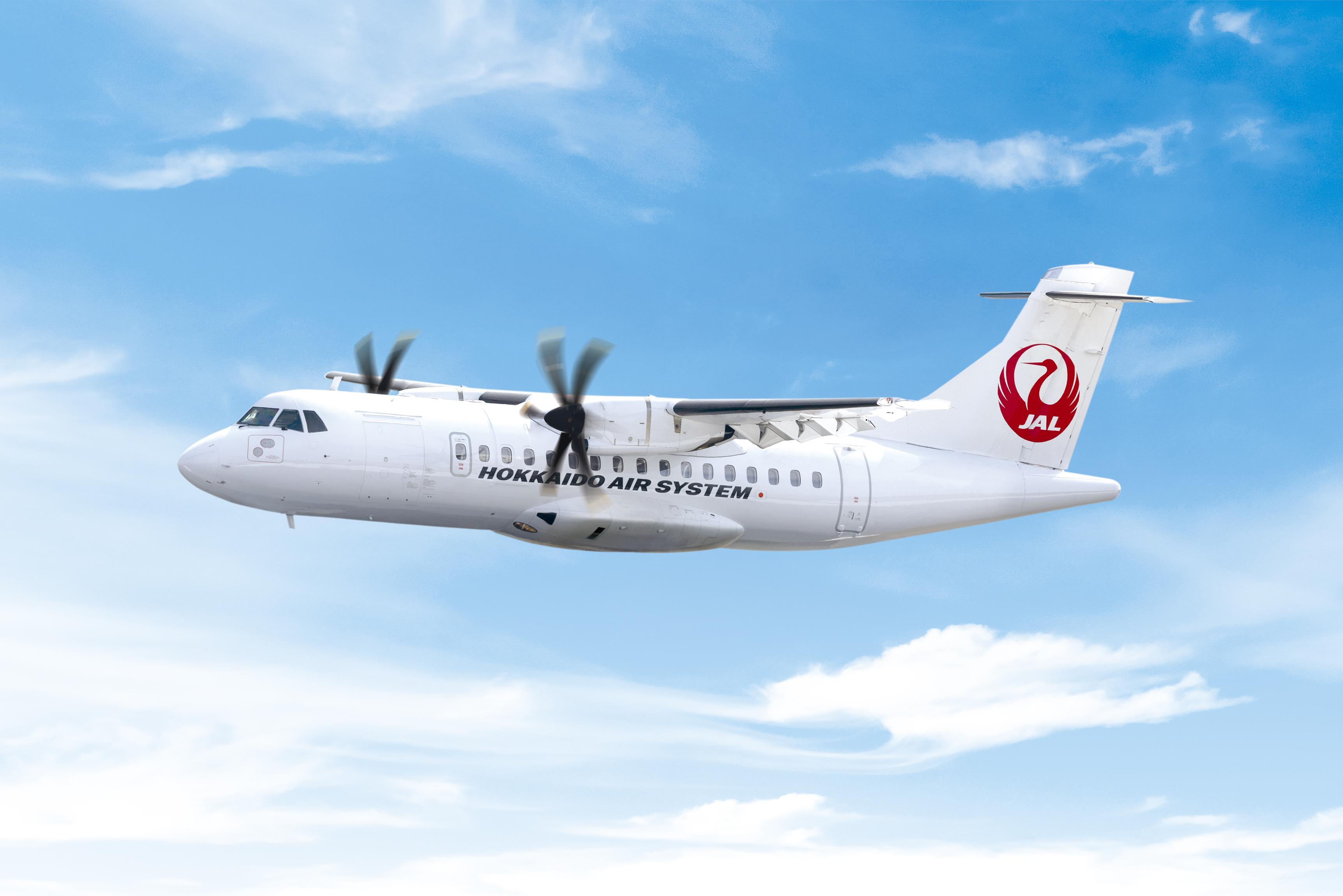 ワンワールドにアフィリエイト加盟する日本航空(JL)グループの日本エアコミューター(JC)と北海道エアシステム。ブリティッシュ・エアウェイズ(BA)への影響は?