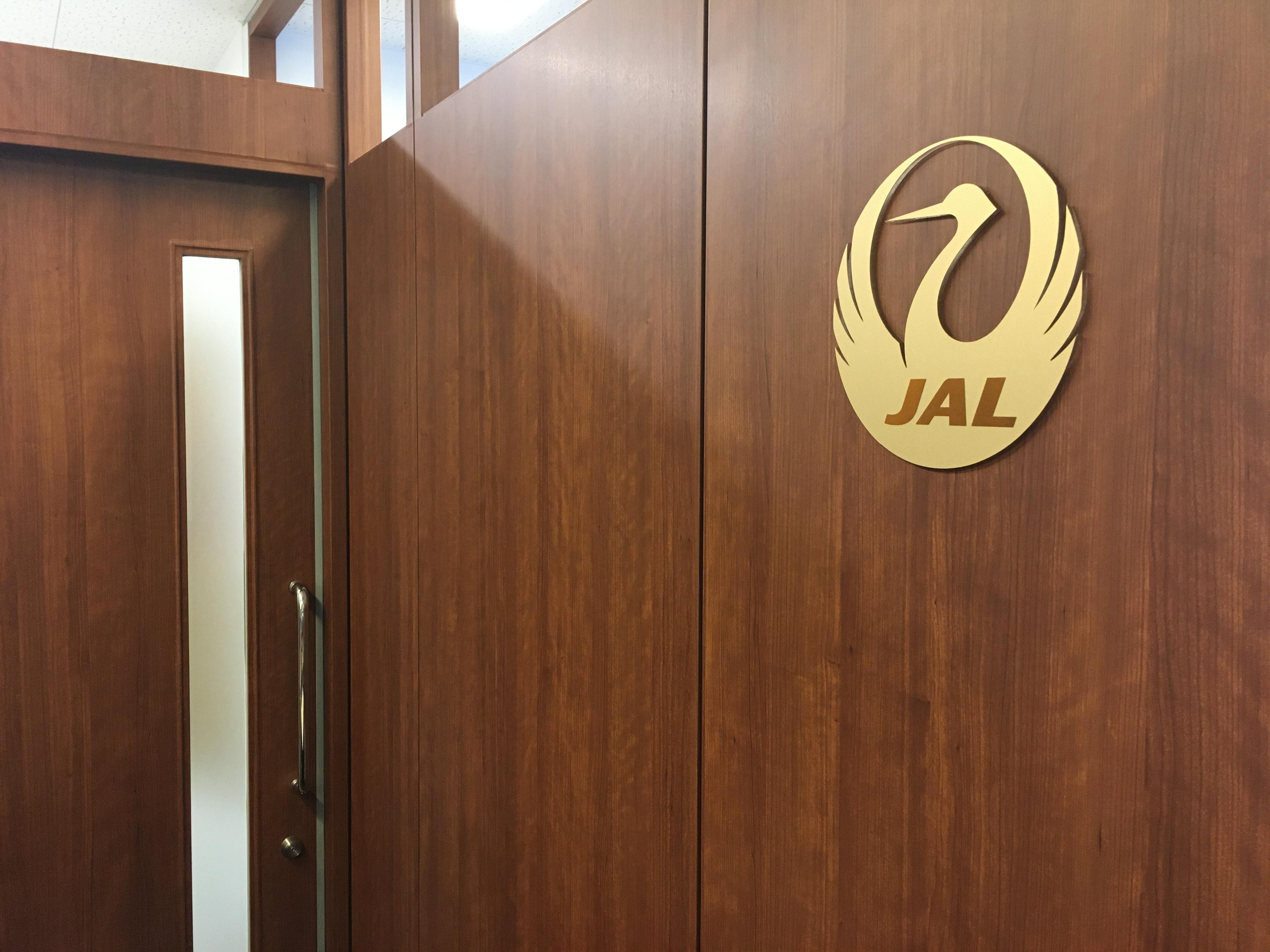 Lounge Review : 那覇空港(OKA) 日本航空(JL)サクララウンジANNEX
