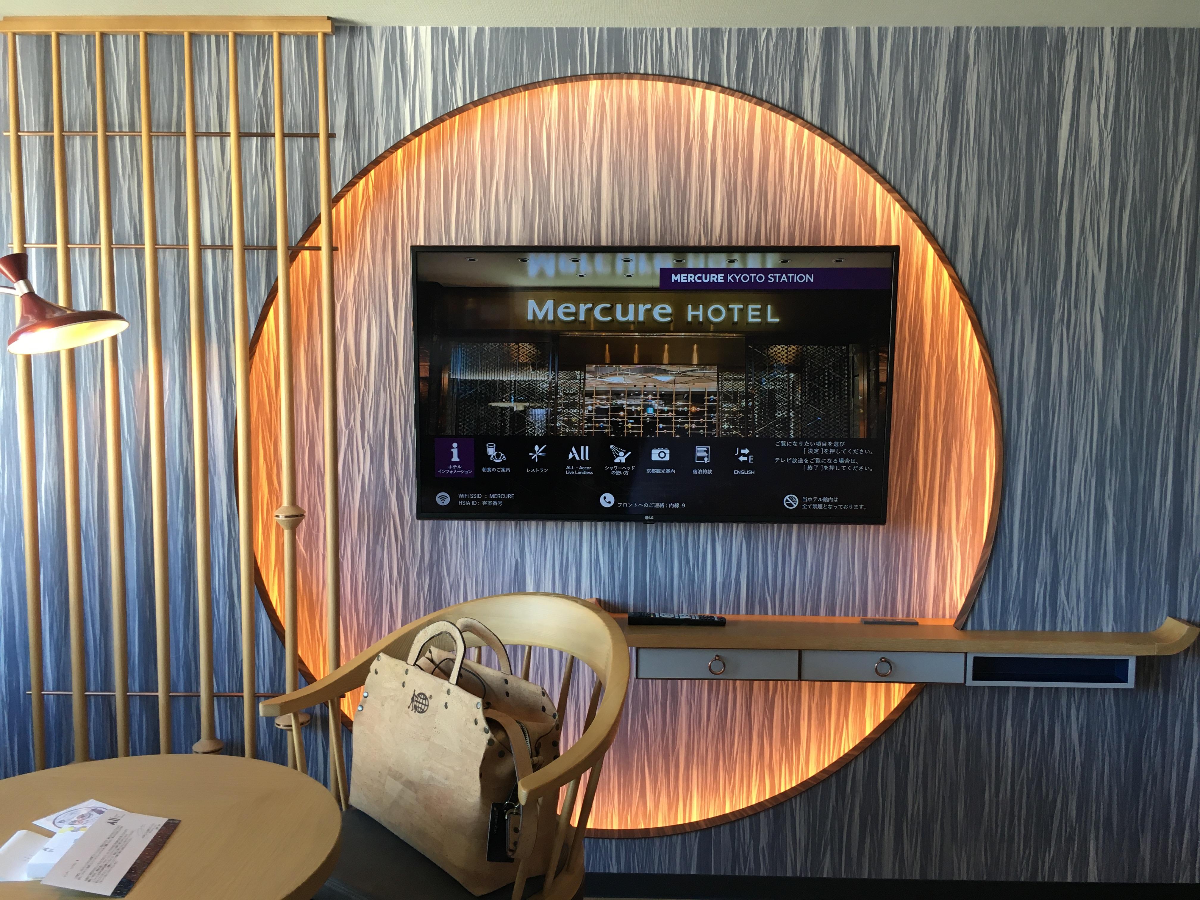 Hotel Review : メルキュール京都ステーション(Mercure Kyoto Station) プリビレッジルーム