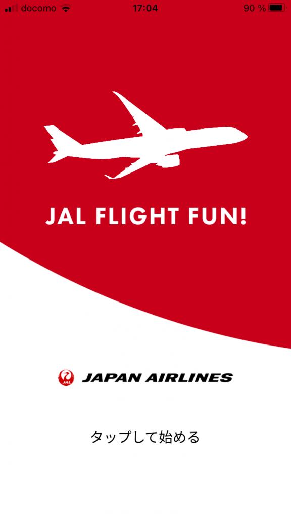 JAL(JL)の都道府県スタンプを1日3枚獲得するには