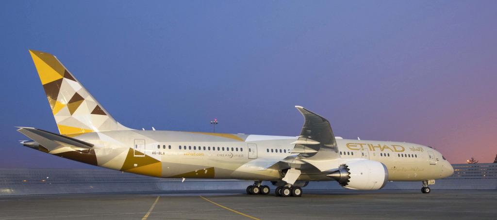 エティハド航空(EY)の上級会員資格をJPY40,000で手に入れる方法(2020/12/28まで)
