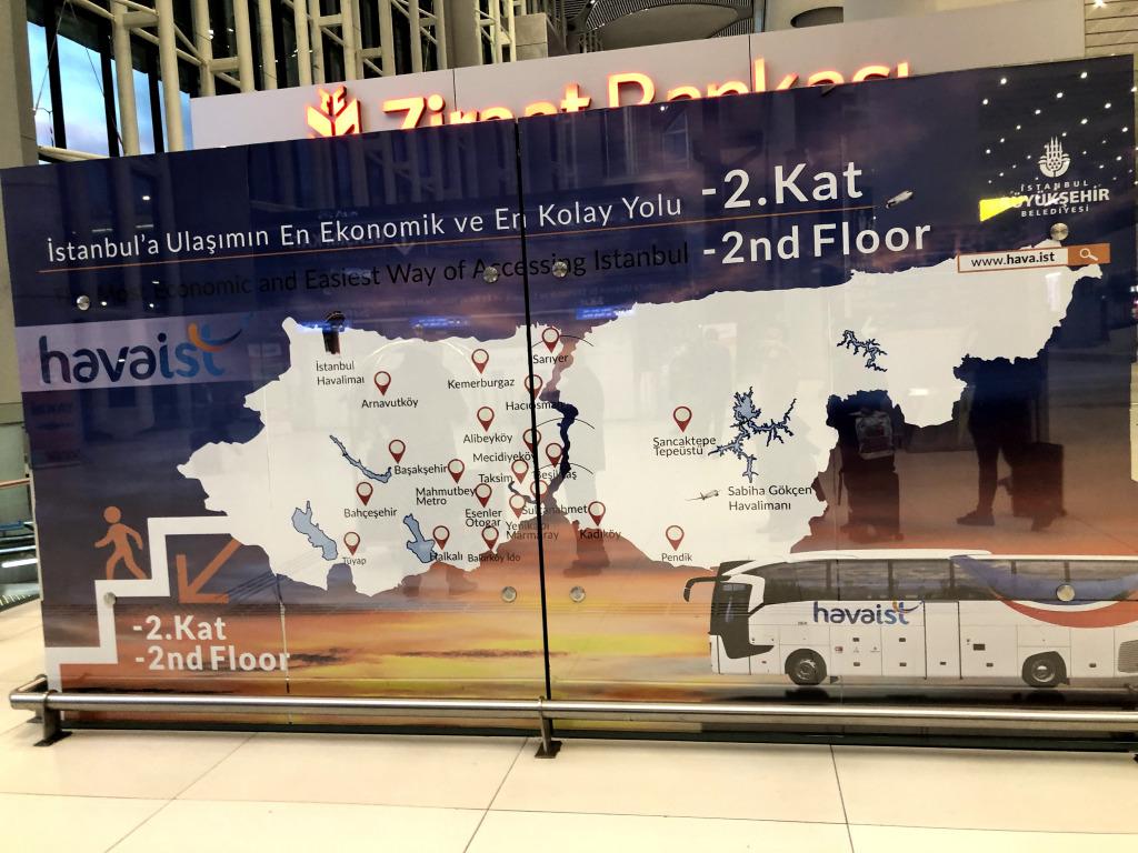 イスタンブール空港(IST)から市内各地へエアポートバス「Havaist」で移動する