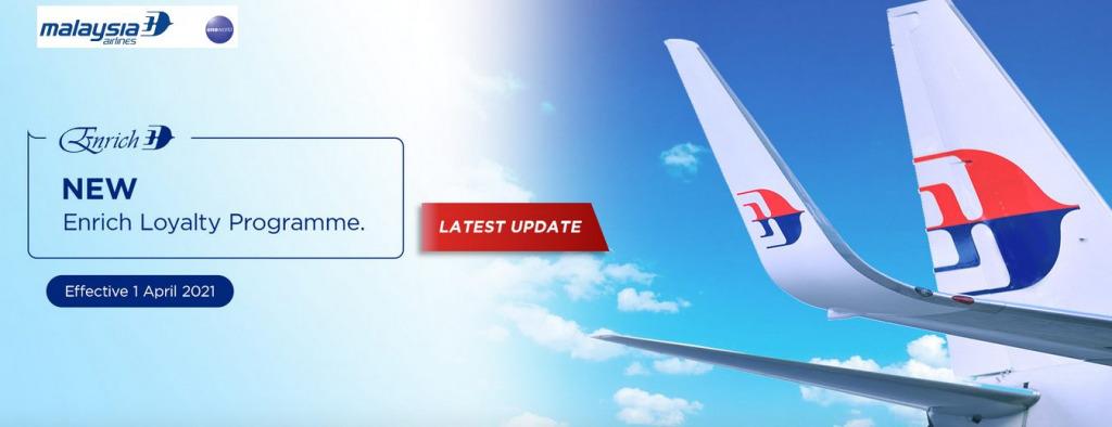 マレーシア航空(MH)の新しいマイレージプログラム
