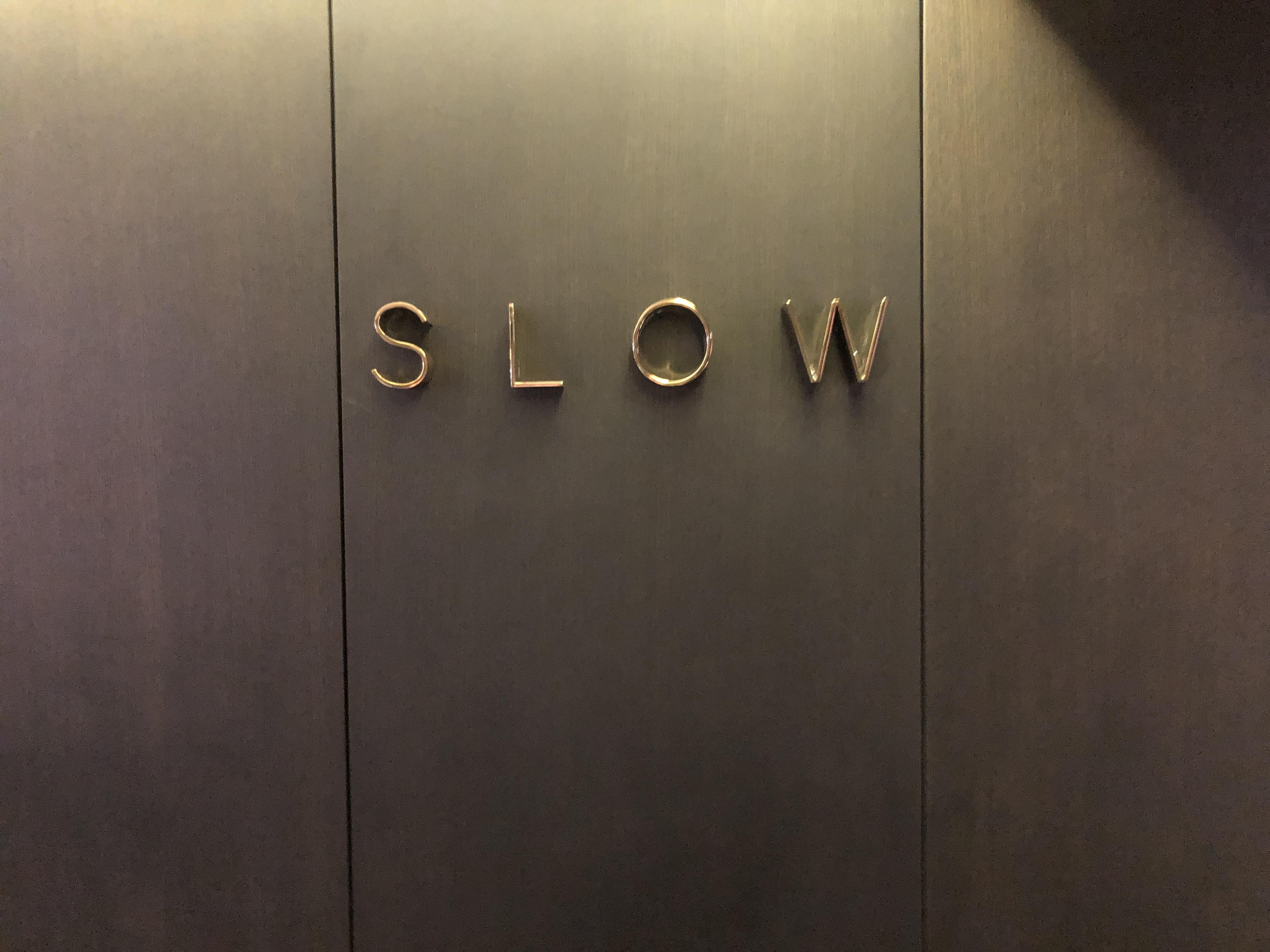 Lounge Review : ヨハネスブルク空港(JNB) 国際線ターミナル SLOWラウンジ(ファーストクラススペース)
