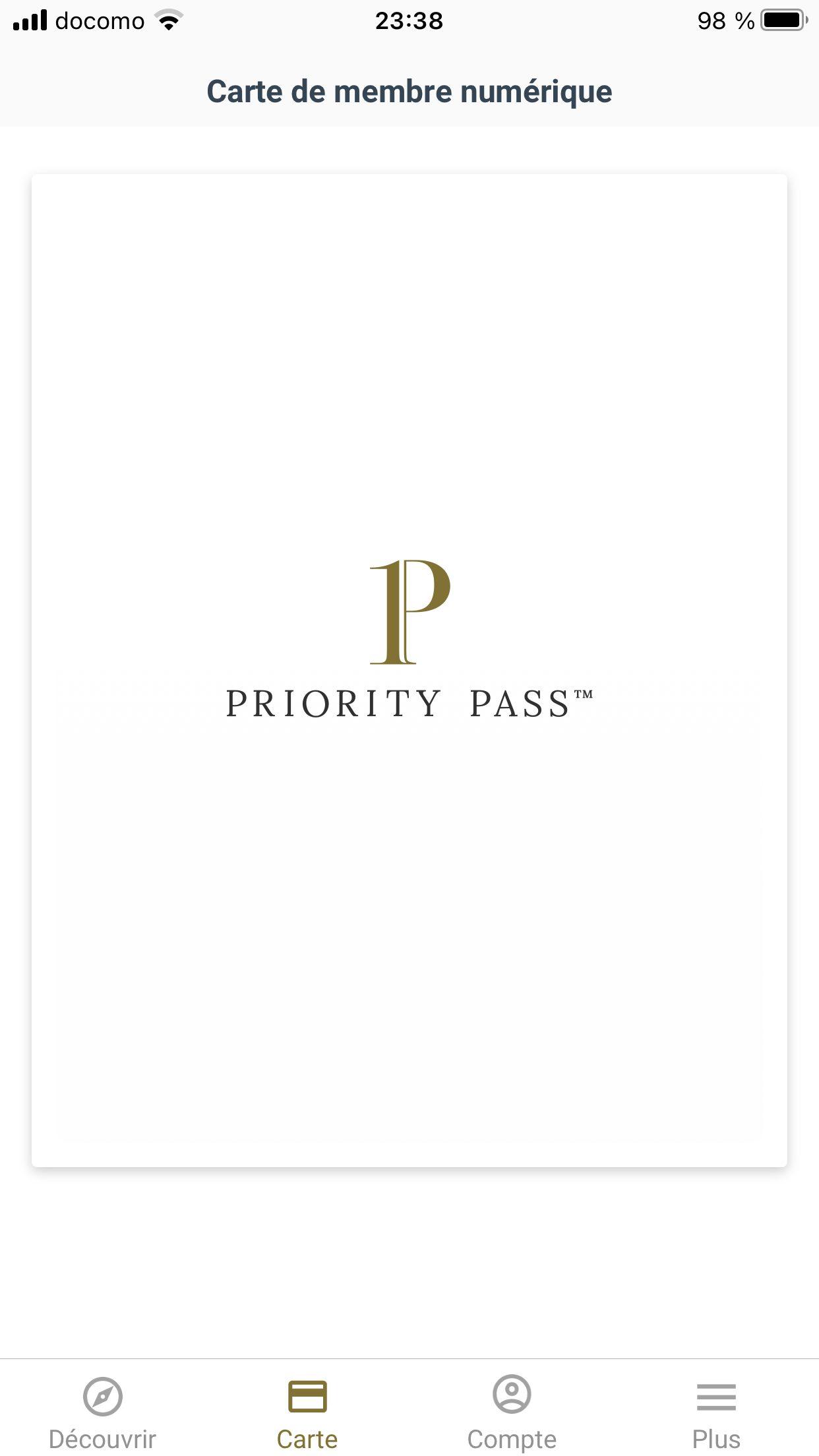 プライオリティ・パスでプラザプレミアムラウンジが利用できなくなります(2021/7/1から)