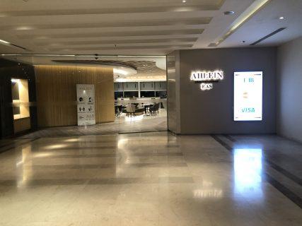 Lounge Review : カイロ空港(CAI)ターミナル2 アレイン・プレミアムラウンジ(AHLEIN PREMIUM LOUNGE)