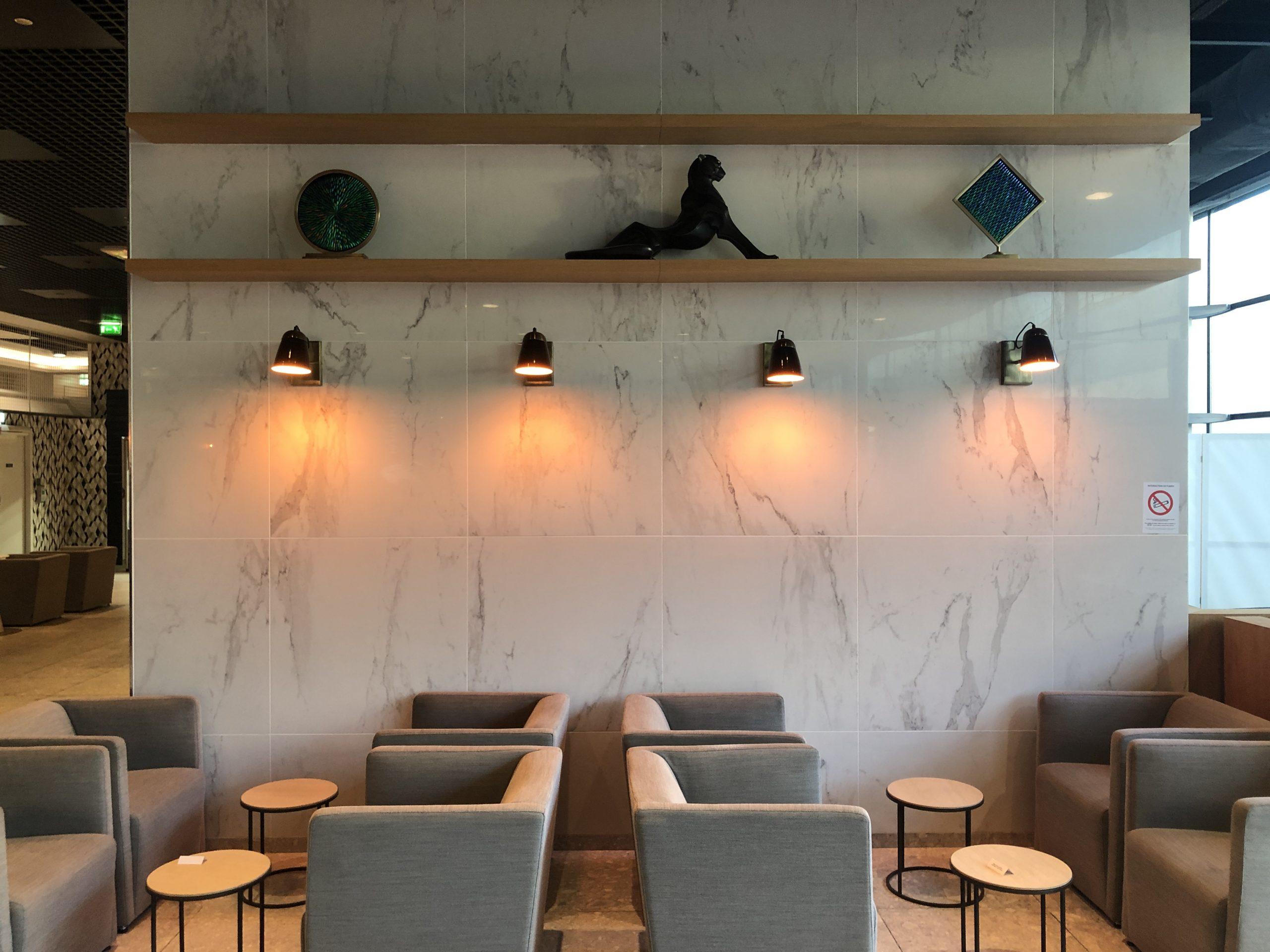 Lounge Review : パリ シャルル・ド・ゴール空港(CDG) ポールマクセンスラウンジ(Paul Maxence Lounge)