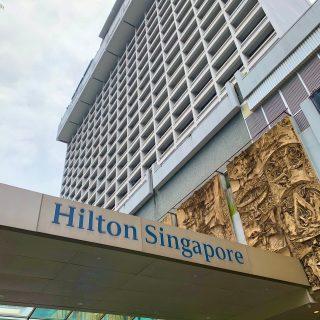ヒルトンシンガポールがIHGのvocoへリブランド(2022年1月から)