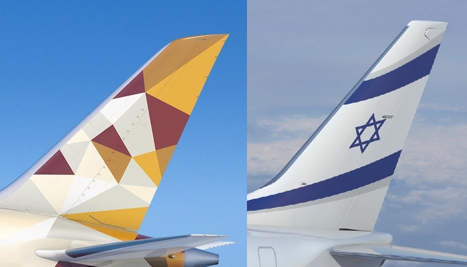 エティハド航空(EY)とエルアル航空(LY)が提携開始