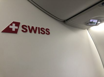 Business Class Review : スイスインターナショナルエアラインズ(LX) LX1484  チューリッヒ(ZRH) – プラハ(PRG)