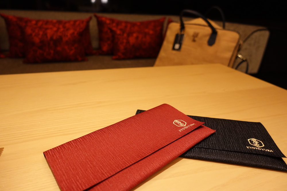 Hotel Review : 京都悠洛ホテル二条城別邸 Mギャラリー(Kyoto Yura Hotel Nijo Jo Bettei MGallery) 離宮スイート(Rikyu Suite Room)
