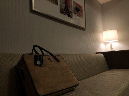 Hotel Review : メルキュールホテル横須賀(Mercure Hotel Yokosuka Privilege Room)