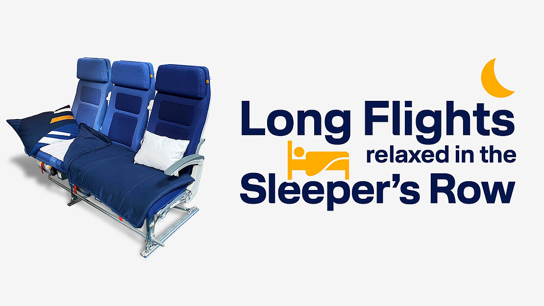 ルフトハンザ・ドイツ航空(LH)版カウチシート「Sleeper's Row」