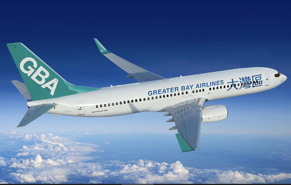 香港の新しい航空会社「大湾区航空(HB)」とは