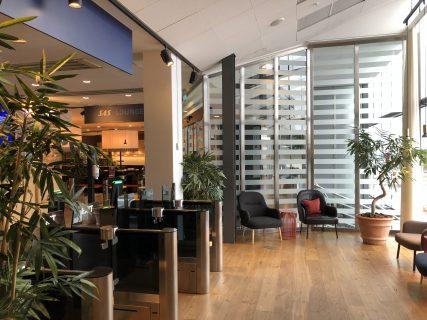 Lounge Review : ストックホルム・アーランダ空港(ARN) SASゴールドラウンジ(SAS Gold Lounge)