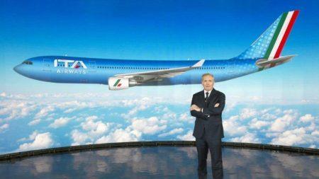 イタリアの新しい航空会社・ITA Airways(AZ)のステータスマッチ