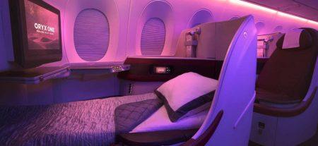 カタール航空(QR)の新しいビジネスクラス運賃