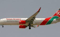 ブリティッシュ・エアウェイズ(BA)とケニア航空(KQ)の共同運航便がスタート